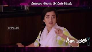 Geetha Chalo Movie Back To Back Promos | TFPC - TFPC