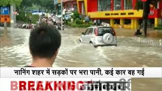 Torrential rains cause severe flooding in south China - ZEENEWS