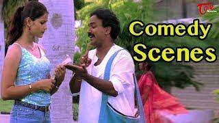 Venu Madhav Comedy Scenes Back 2 Back - TeluguOne - TELUGUONE