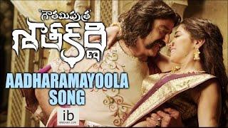Gautamiputra Satakarni Aadharamayoola Adhirinadela song - idlebrain.com - IDLEBRAINLIVE