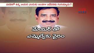 TSRTC Chairman to quit politics | CVR NEWS - CVRNEWSOFFICIAL
