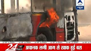 DTC low-floor bus catches fire, no casualty - ABPNEWSTV