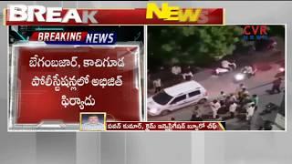 Congress Leader Anjan Kumar  Son Assaults Newly Elected NSUI President Abhijit | CVR NEWS - CVRNEWSOFFICIAL