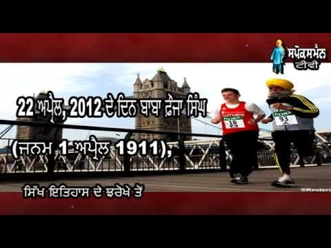 Sikh Itihas De Jharokhe Ton | 22 April(part-2) | Rozana Spokesman