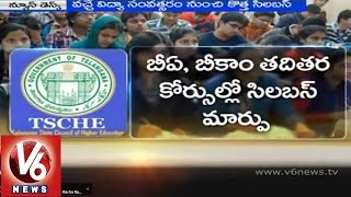 T government plans to make changes in Degree syllabus with next acedemic year - Hyderabad - V6NEWSTELUGU