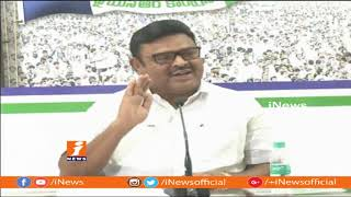 YSRCP Leader Ambati Rambabu Comments On CM Chandrababu Naidu Dharma Poratam Deeksha | iNews - INEWS