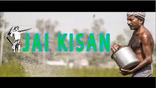 JAI KISAN a new telugu short film 2018 by GS CREATION - YOUTUBE