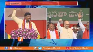 BJP Muralidhar Rao At Public Meeting In karimnagar | iNews - INEWS