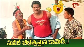 Sunil Best Comedy Scenes | Telugu Movie Comedy Scenes Back to Back | NavvulaTV - NAVVULATV