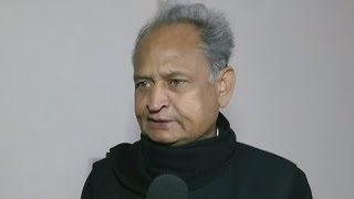 Gujarat election results: Gehlot claims 'moral' victory - TIMESOFINDIACHANNEL