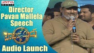 Director Pavan Mallela Speech | Balakrishnudu Audio Launch Live || Nara Rohit, Regina, Mani Sharma - ADITYAMUSIC
