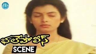 Bhale Police Movie Scenes - Babu Mohan Mocking Devi || Ali || Ritu Shilpa - IDREAMMOVIES