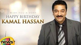 Versatile Actor Kamal Hassan Birthday Special | Mango News - MANGONEWS