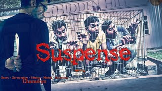 Suspense | Latest Horror Telugu Short Film | 2016 - YOUTUBE