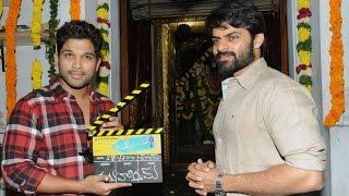 Sai Dharam Tej Subramanyam For Sale Movie Opening Video   Allu Arjun, Harish Shankar - SRIBALAJIMOVIES