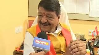Kailash Vijayvargiya slams Mamata's Banerjee 'United India' rally says, gathbandhan won't work - NEWSXLIVE