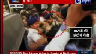इंदौर: 8 महीने की मासूम से हैवानियत, कोर्ट में पेशी के दौरान आरोपी की जमकर पिटाई | Suno India - ITVNEWSINDIA