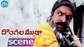 Dongala Mutha Movie Scenes - Ravi Teja And Charmi Kaur's Car Gives Trouble | Sunil - IDREAMMOVIES