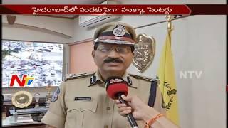 Police Department to Focus on Hookah Centers in Hyderabad || NTV - NTVTELUGUHD