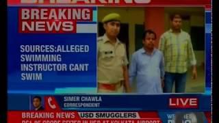 Update in Noida school rape case; alleged swimming instructor can't swim, sources - NEWSXLIVE