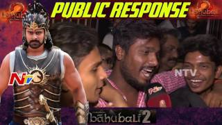 Baahubali 2 Public Talk | Public Response | Prabhas, Anushka | Public Review | The Conclusion || NTV - NTVTELUGUHD