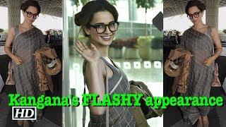 Kangana Ranaut makes a FLASHY appearance - IANSINDIA
