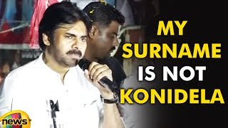 Pawan Kalyan Says My SurName is Not Konidela, My Caste is Hindu | Pawan Latest Speech | Janasena - MANGONEWS