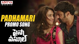 Padhamari Promo Song | Paisa Vasool Songs || Balakrishna || Puri Jagannadh || ShriyaSaran - ADITYAMUSIC