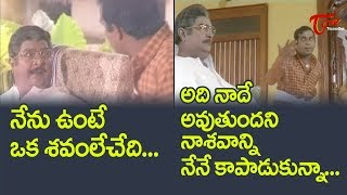 Brahmanandam Hilarious Comedy Scenes Back To Back From Soggadi Pellam | Comedy Videos | NavvulaTV - NAVVULATV