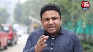 पिता की लाश के संग सोता है ये IPS अफसर! - AAJTAKTV