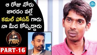 Actor Dhanraj Exclusive Interview - Part - 16 || Frankly With TNR || Talking Movies with iDream - IDREAMMOVIES