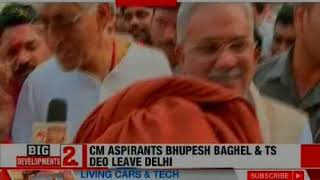 After Rajasthan and MP, decision for Chhattisgarh CM remains - NEWSXLIVE