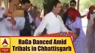 When Rahul Gandhi danced amid tribals in Chhattisgarh - ABPNEWSTV