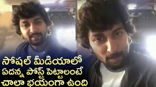 Nani Reveals Gang Leader Movie Updates | Gang Leader Pre Look  | Karthikeya | Nani#24 - RAJSHRITELUGU