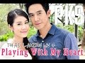 Thai Lakorn MV 4 - Playing With My Heart