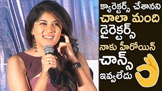 Actress Dhanya Balakrishna Emotional Speech @ Hulchul Teaser Launch | TFPC - TFPC