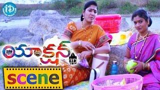 Action 3D Movie Scenes - Allari Naresh Following Sheena Shahabadi || Vaibhav || Raju Sundharam - IDREAMMOVIES