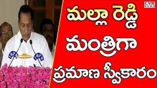 Medchal MLA Malla Reddy Takes Oath As Telangana Cabinet Minister | CVR News - CVRNEWSOFFICIAL