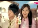 Sunkist CF (Super Junior + SNSD)