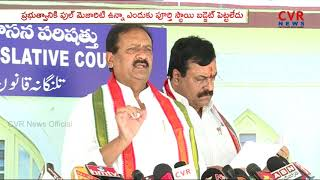 Congress Leaders Reaction on Telangana Vote on Account Budget 2019 | Shabbir Ali | CVR NEWS - CVRNEWSOFFICIAL
