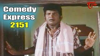 Comedy Express 2151   Back to Back   Latest Telugu Comedy Scenes   #TeluguOne - TELUGUONE