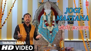 Jogi Mastana I new Latest Sai Bhajan I TARUN SAGAR I Full HD Video Song I T-Series Bhakti Sagar - TSERIESBHAKTI