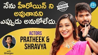 Vanavillu Movie Actors Pratheek & Shravya Exclusive Interview    Talking Movies With iDream - IDREAMMOVIES