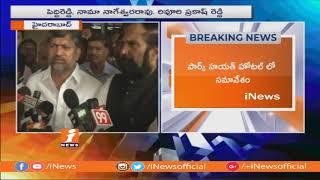 Uttam Kumar Reddy and L Ramana Talks On Mahakutami To Defeat KCR in Telangana | iNews - INEWS