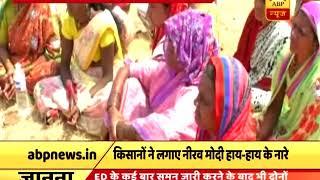 200 Maharashtra farmers RECLAIM land taken away by Nirav Modi firm - ABPNEWSTV