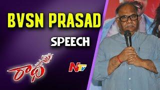 Producer BVSN Prasad Speech @ Radha Movie Success Meet || Sharwanand, Lavanya Tripathi - NTVTELUGUHD