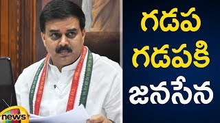 Nadendla Manohar Door to Door Campaign at Anthapuram | Janasena Party Updates | Pawan Kalyan News - MANGONEWS