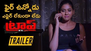 Trap Telugu Movie Official Trailer | Latest Telugu Trailers 2019 - TFPC