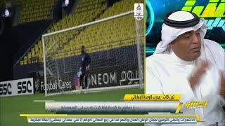 غرم العمري : مدرب الوحدة الاماراتي قلل من مدرب النصر الجديد