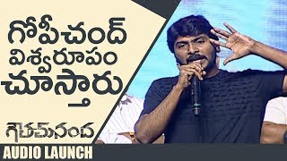 Director Sampath Nandi Extraordinary Speech @ Goutham Nanda Movie Audio Launch | TFPC - TFPC